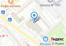 Компания «Нано» на карте