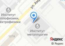 Компания «Сонат» на карте