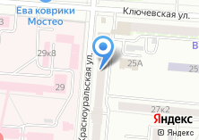 Компания «KOMFORTAVTO+» на карте
