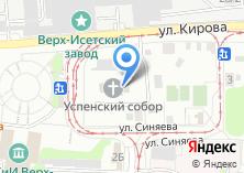 Компания «Православная служба милосердия» на карте