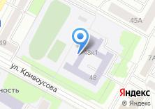 Компания «Мнемоника» на карте