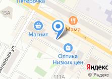 Компания «КляксаMix» на карте