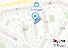 Компания «Центральная детская библиотека» на карте