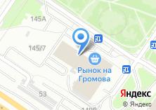 Компания «Фильтр-ЕКБ» на карте