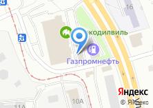 Компания «Автома`х» на карте