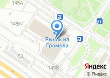 Компания «ИнЭкспо» на карте