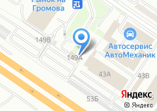 Компания «ИЖ-Екатеринбургсервис» на карте
