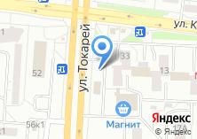 Компания «Армянское кафе быстрого питания» на карте