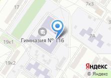 Компания «Гимназия №116» на карте
