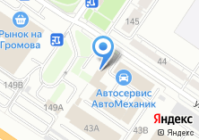 Компания «АвтоМеханик» на карте