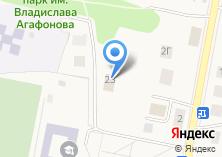 Компания «УралДиС» на карте