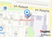 Компания «РОСЭК» на карте