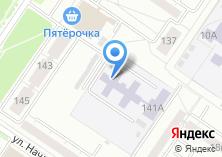 Компания «Екатеринбургский детский дом №5» на карте