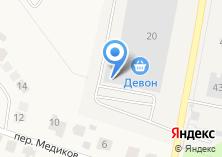 Компания «Девон» на карте