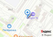 Компания «Калемегдан» на карте
