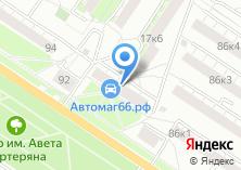 Компания «Avtomag» на карте