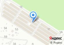 Компания «Закусочная на Донбасской» на карте