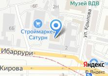 Компания «Легион» на карте