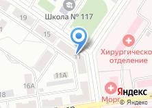 Компания «Аптека №361» на карте