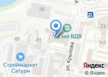 Компания «УФМС России» на карте