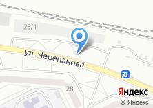 Компания «Автостоянка на ул. Черепанова» на карте