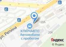 Компания «Repin» на карте