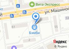 Компания «Уралметконструкция» на карте