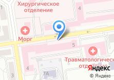 Компания «Екатеринбургский консультативно-диагностический центр» на карте