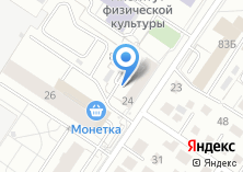 Компания «Урал-Агрострой» на карте