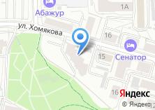 Компания «Хомякова-17» на карте
