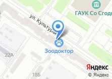 Компания «Сеть магазинов обуви» на карте