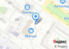 Компания «Автостоянка на Волгоградской» на карте