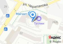 Компания «Строящийся жилой дом по ул. Черепанова» на карте