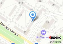 Компания «Сеть салонов-парикмахерских» на карте
