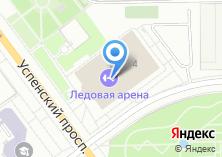 Компания «Ледовая арена им. Александра Козицына» на карте