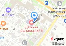 Компания «Детская городская больница №5» на карте