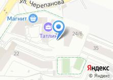 Компания «Уралэнергостройкомплекс» на карте