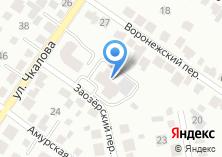 Компания «Урал-Смикон» на карте