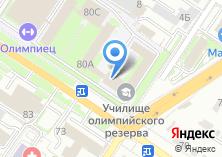 Компания «ДЮСШ №8» на карте