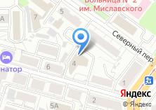 Компания «Уральский банк Сбербанка России Свердловское отделение» на карте