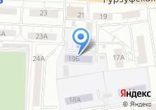 Компания «Детский сад №373» на карте