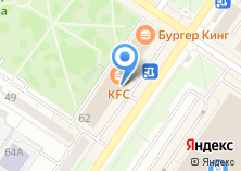 Компания «Кофе light» на карте