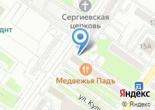 Компания «Комплексная защита автомобиля» на карте