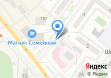 Компания «Автостоянка на ул. Кривоусова» на карте