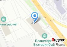 Компания «Боевая слава Урала» на карте