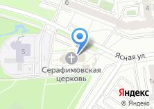 Компания «Приход во имя святого преподобного Серафима Саровского» на карте