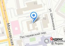 Компания «Прокуратура Свердловской области» на карте