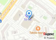Компания «Нчу дпо уральский межрегиональный колледж безопасности» на карте