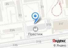 Компания «Престиж-2» на карте
