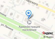 Компания «Почтовое отделение №904» на карте